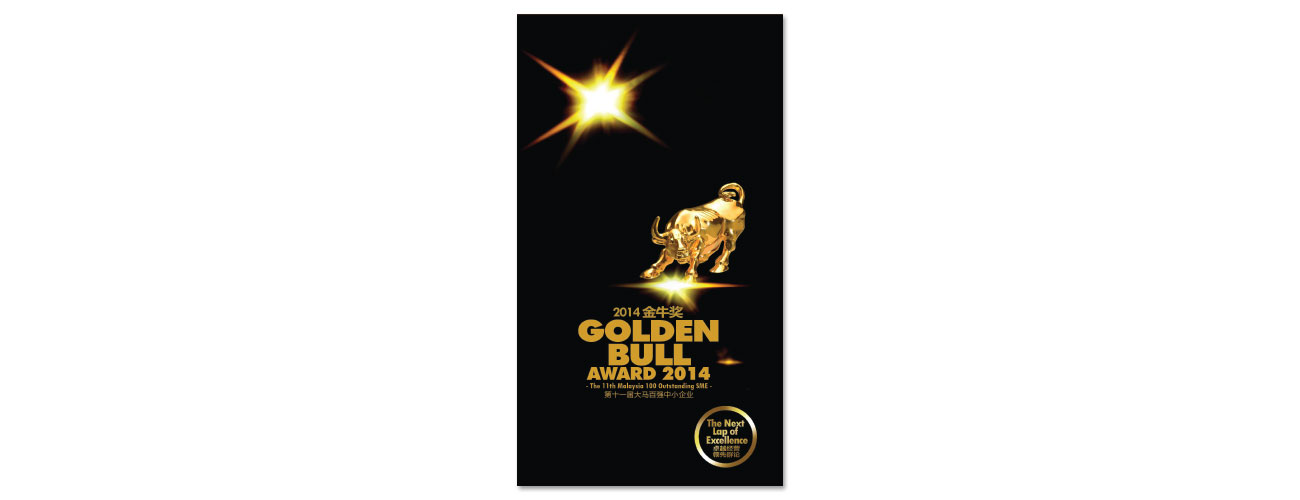 flyers golden bull award 2014